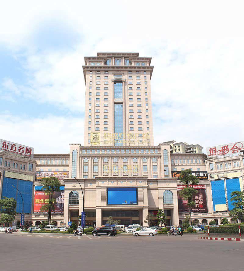 古镇东方大酒店
