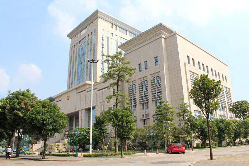 小榄第二人民法院