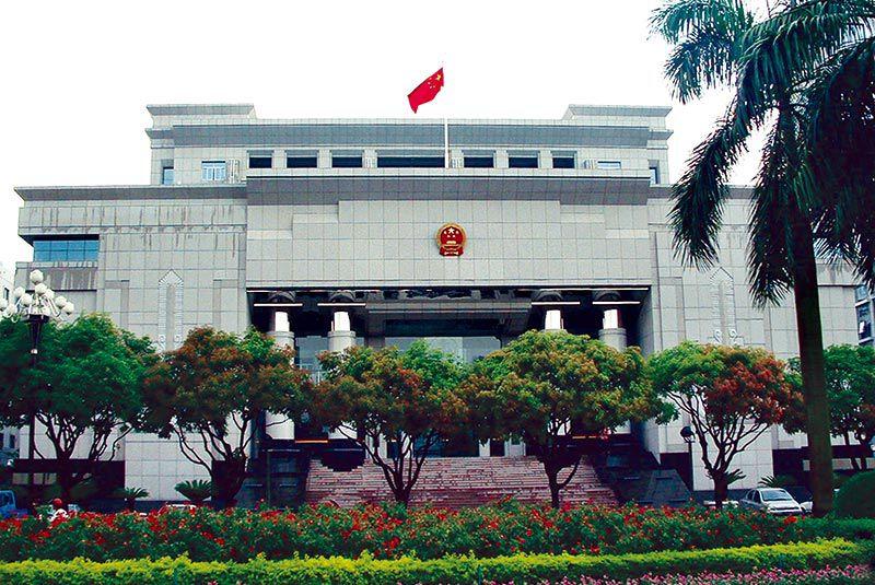 中级人民法院(省优、市优样版工程)