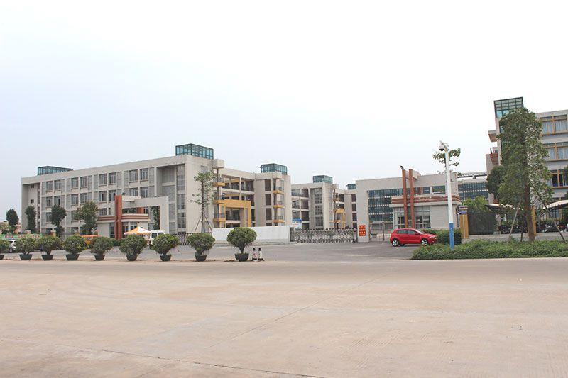中山市第一中等职业技术学校
