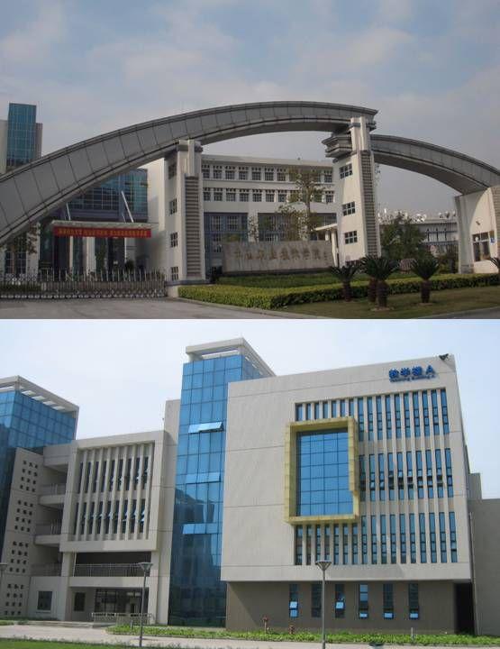 中山市职业技术学院